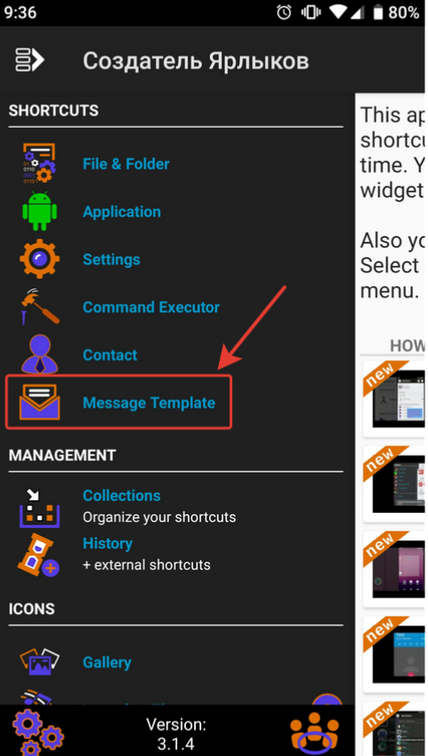 creating SMS shortcut for NetPing 2PWR